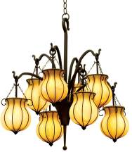 Kalco Lighting 5138