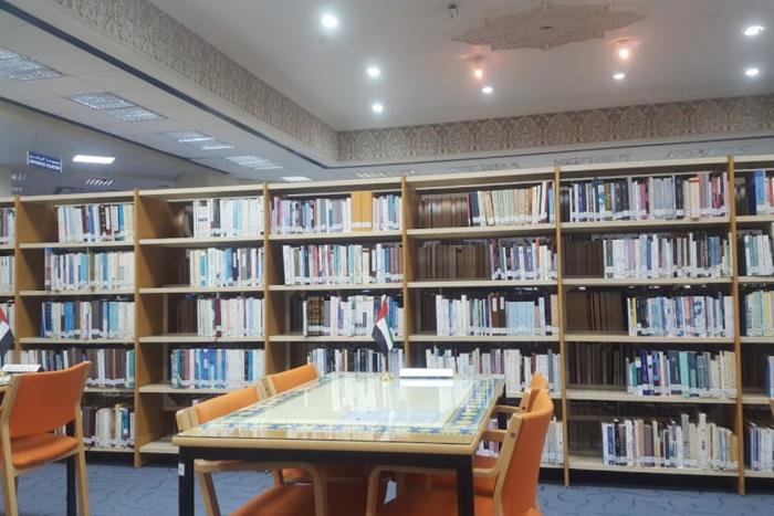 Al Rashidiya Public Library