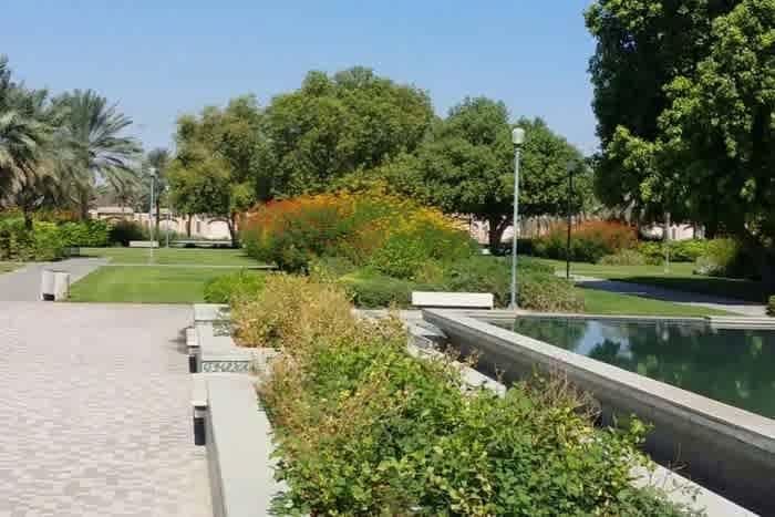 Al Ain Public Garden