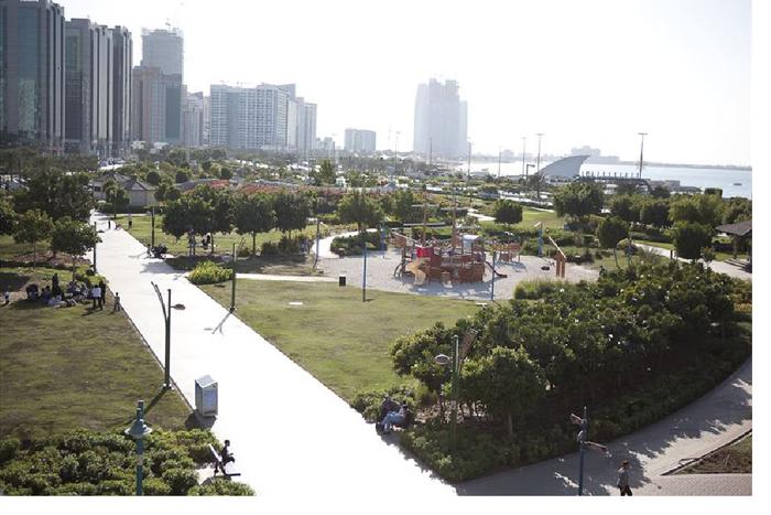 Abu Dhabi Family Park