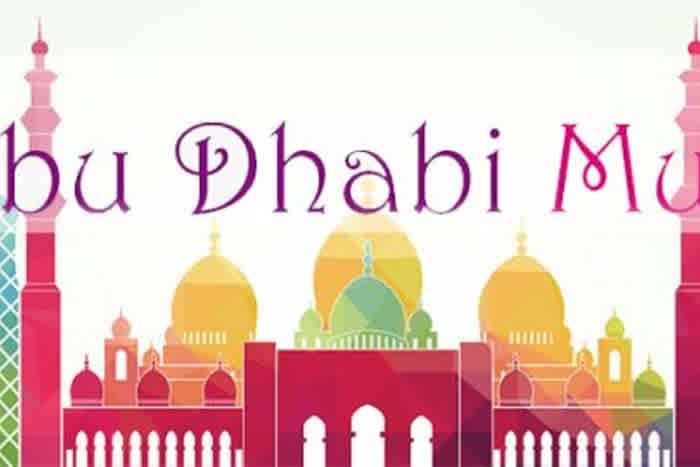 Abu Dhabi Mums