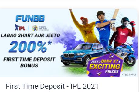 Get 200% Bonus on Fun88 with first time deposit- IPL 2021