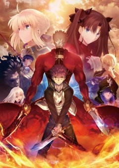 Fate/stay night [Unlimited Blade Works](2ndシーズン)の画像
