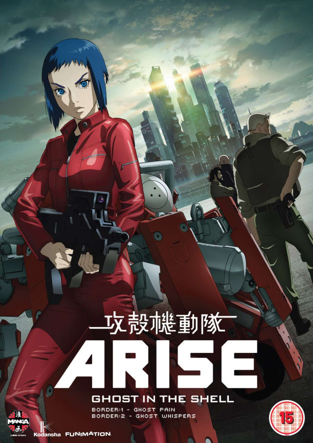 攻殻機動隊 ARISE border:4 Ghost Stands Alone