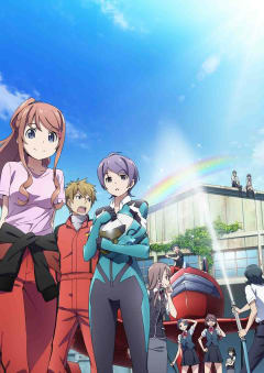 「Classroom☆Crisis」の画像