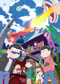 Image of おそ松さん (第1期)