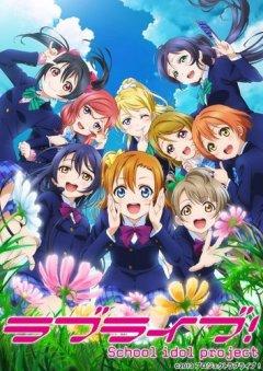 「ラブライブ!School idol project (第2期)」の画像