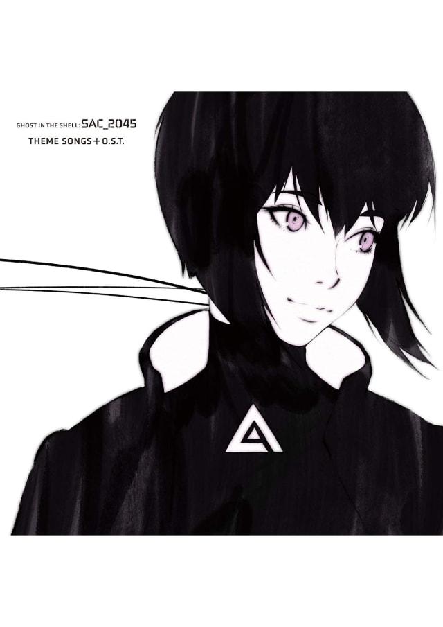 攻殻機動隊 SAC_2045