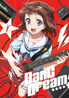 BanG Dream!の画像