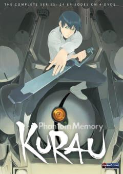 「KURAU Phantom Memory」の画像