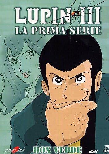 ルパン三世 (1stシリーズ)