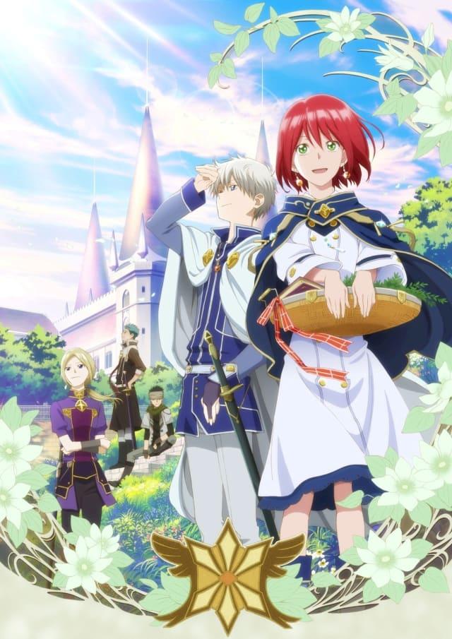 赤髪の白雪姫 (1stシーズン)
