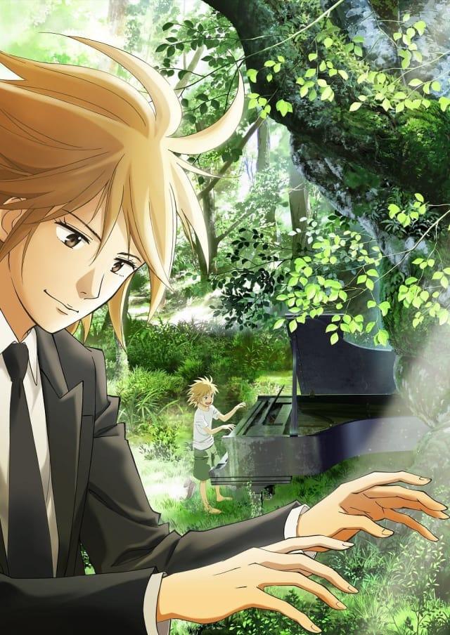 ピアノの森 (第1シリーズ)