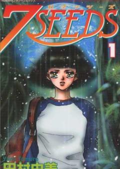 「7SEEDS」の画像