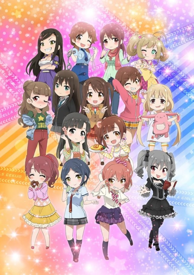 アイドルマスター シンデレラガールズ劇場 (1st SEASON)
