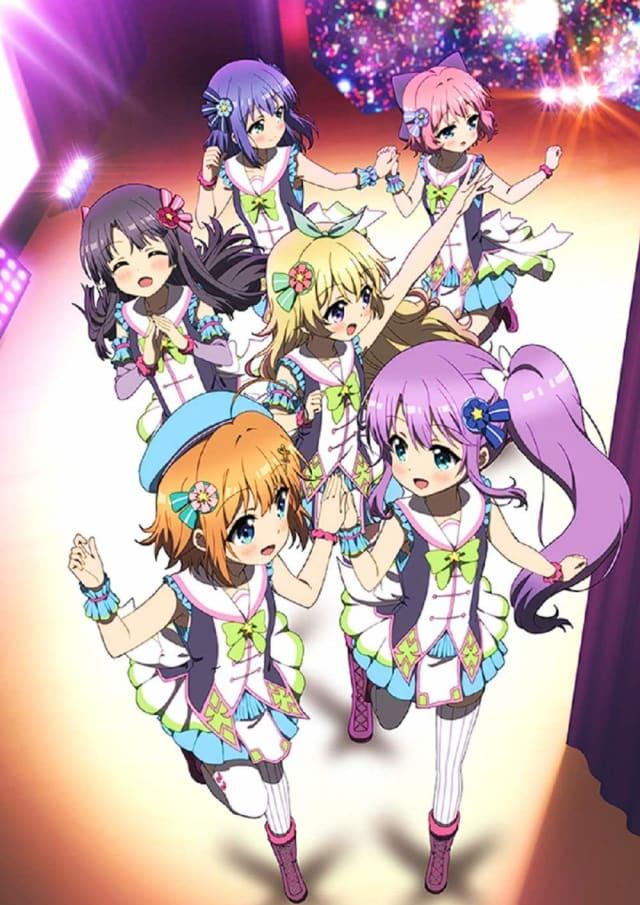 Re:ステージ! ドリームデイズ♪