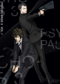 Image of PSYCHO-PASS サイコパス 3