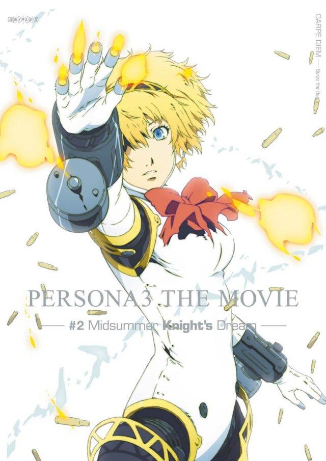 PERSONA3 THE MOVIE #2 Midsummer Knight's Dream