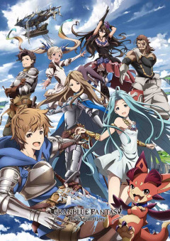 「GRANBLUE FANTASY The Animation」の画像