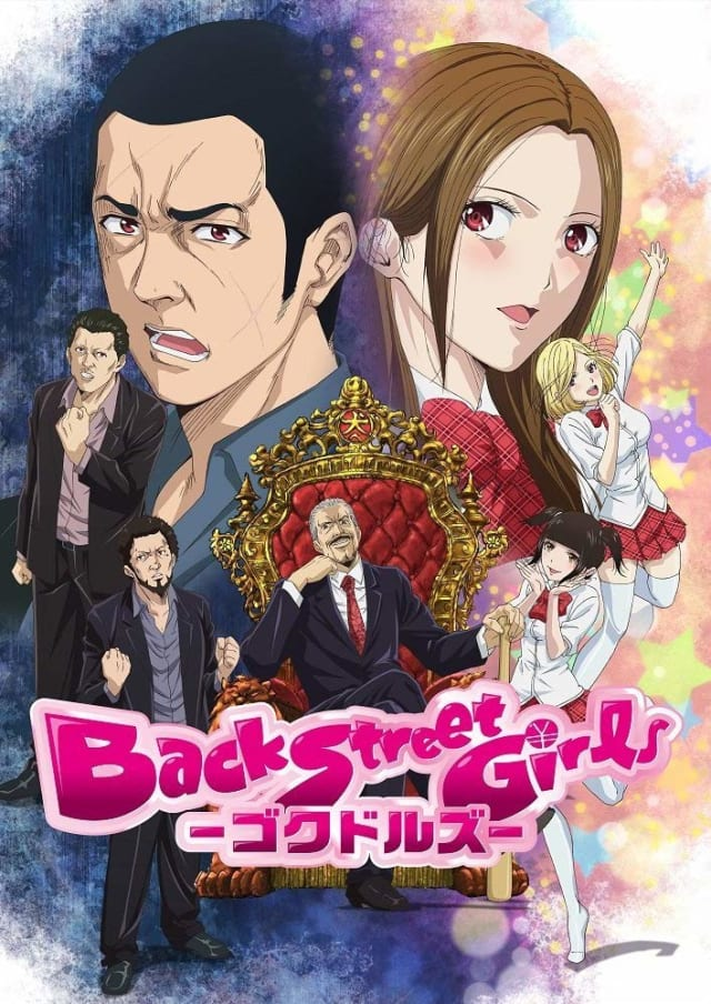 Back Street Girls -ゴクドルズ-
