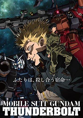 機動戦士ガンダム サンダーボルト (第1シーズン)