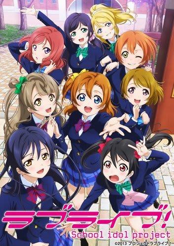 ラブライブ! School idol project (第1期)