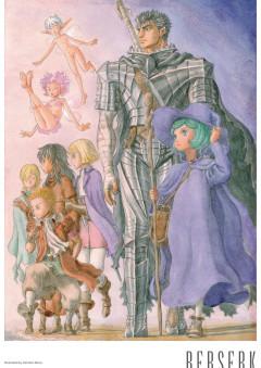 「ベルセルク (第2期)」の画像