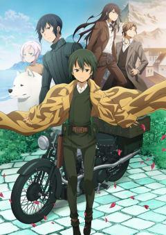 「キノの旅 -the Beautiful World- the Animated Series」の画像