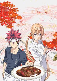 食戟のソーマ 餐ノ皿 遠月列車篇の画像