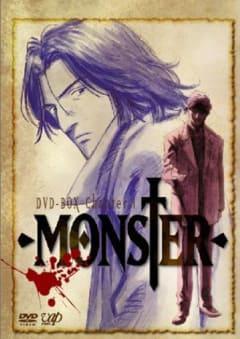 「MONSTER」の画像