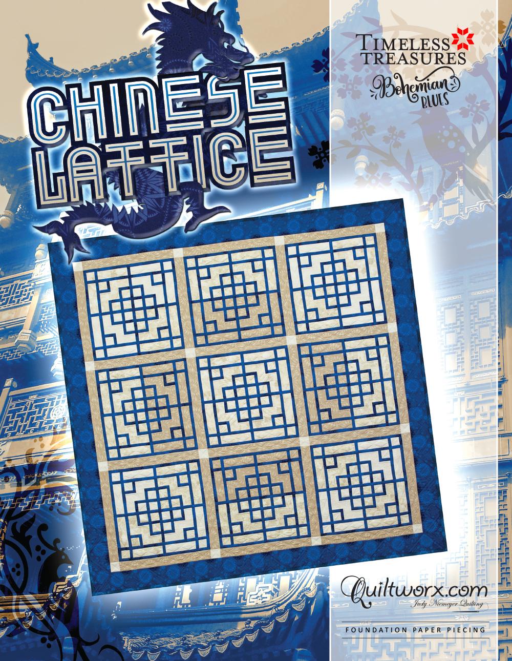 Chinese Lattice 75 in x 75 in