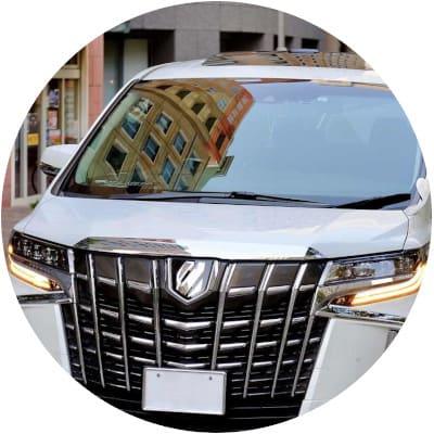 Fleet insurance company cars