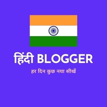 hindibloggerrahul