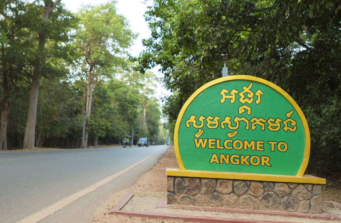 welcome to angkor sign