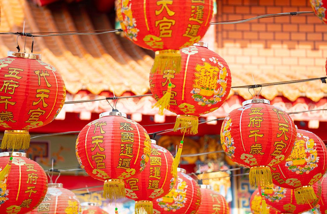 Chinese,New,Year, Red Lanterns