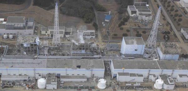 Eltitkolt események Fukusima, USA és a tomboló szupertél