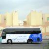 Doha éghajlat-változási konferencia - november 2012 | ClimeNews - Hírportál