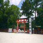 A japán alkotmány 9., világhírű békeparagrafusa - jobbra | ClimeNews - Hírportál