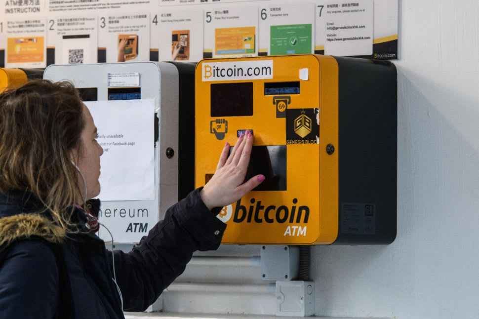 A Föld ökológiai egyensúlyát veszélyeztetheti a bitcoin - ClimeNews - Hírportál