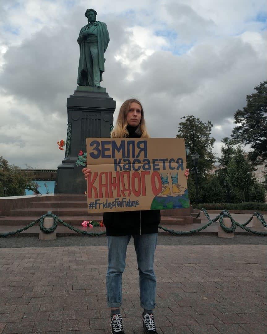 """Az éghajlatváltozás elleni küzdelem a moszkvai Puskin téren, ahol a tüntetők szerint """"szinte lehetetlen"""" engedélyt szerezni a tömeges tüntetéshez"""