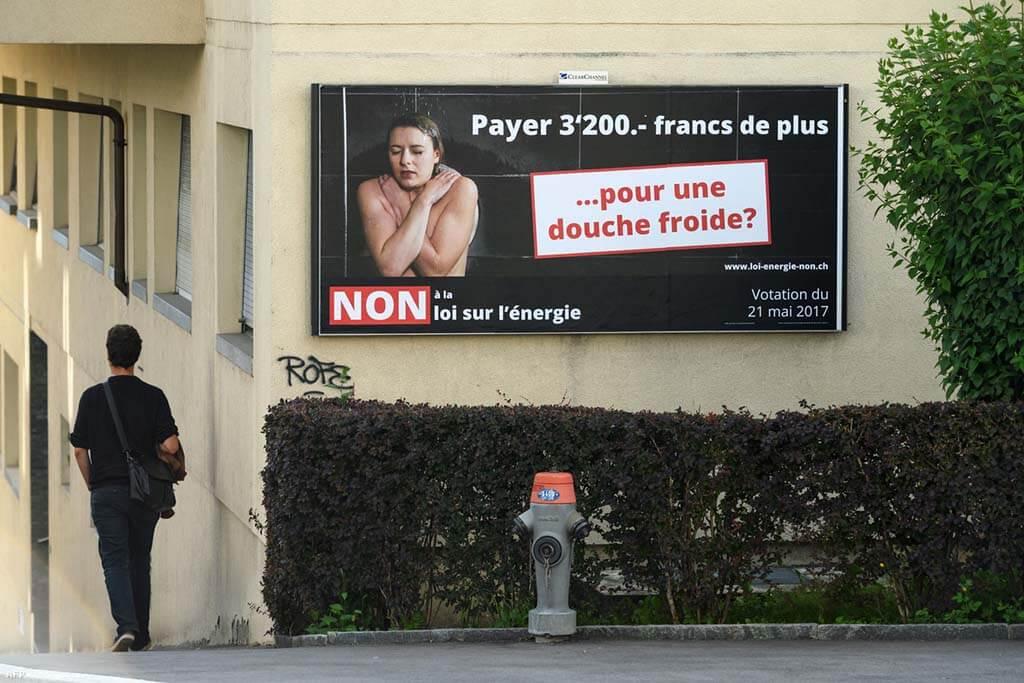 Svájc lemond az atomenergiáról