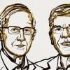Globális problémák makroökonómus kutatói kapják idén a közgazdasági Nobel-díjat