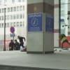 Klímavédelmi tüntetők betörték az Európai Bizottság épületének ablakait   ClimeNews