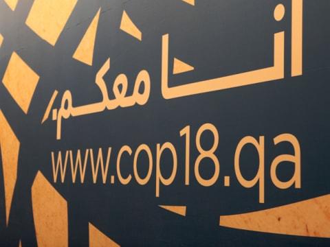 Doha - Klímaváltozási Konferencia   ClimeNews - Hírportál - COP 18 kétnyelvű plakát Qatarban