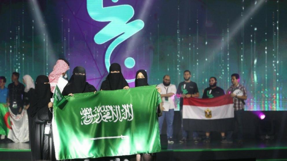 Mujeres + Programadoras + Saudíes = Ganadoras de la hackathon más grande del mundo