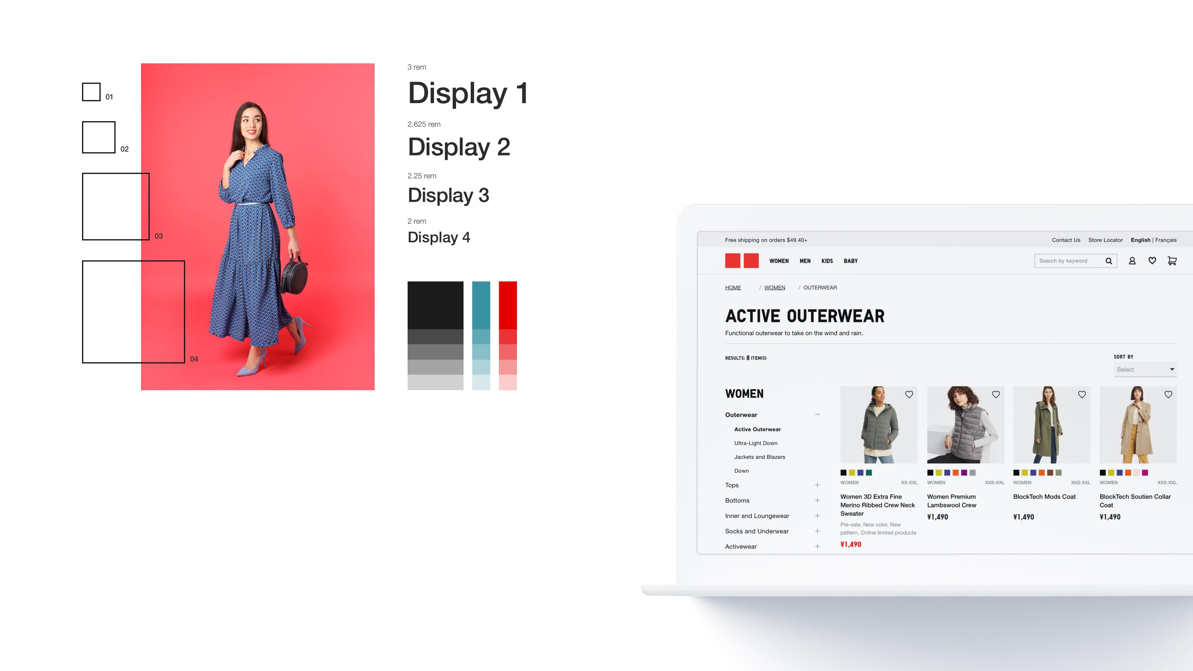 Retail Screen image 1