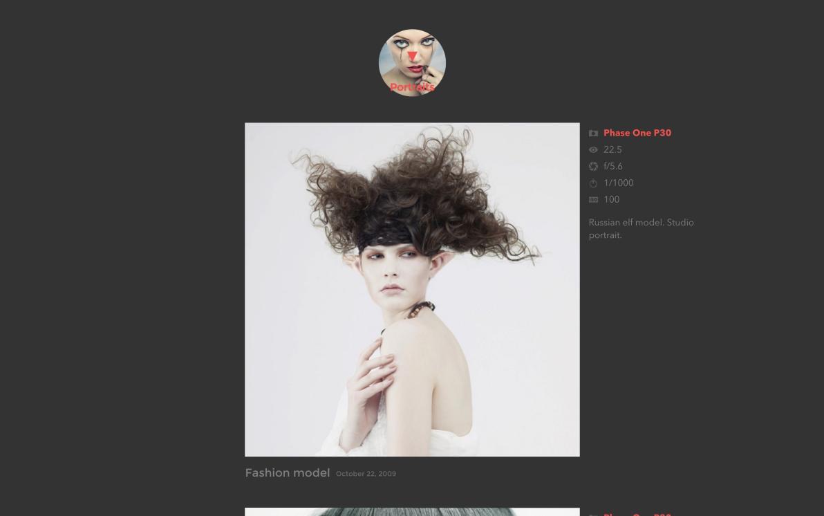 Modular Image screenshot