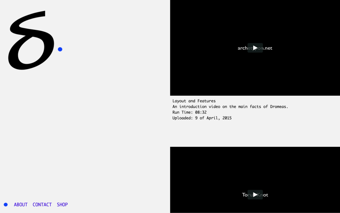 Dromeas screenshot