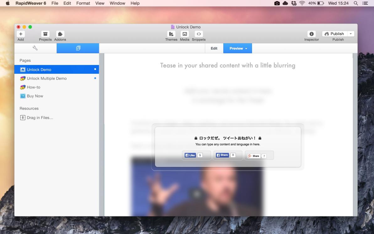 Unlock screenshot