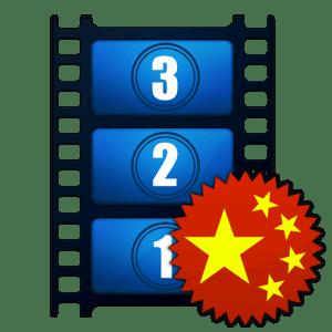 ChinaTube icon